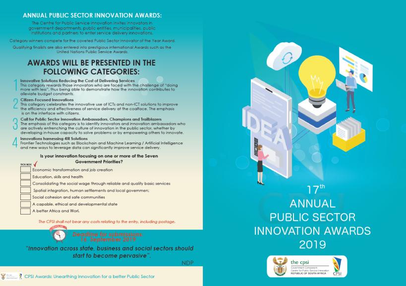 annual public sector innovation award